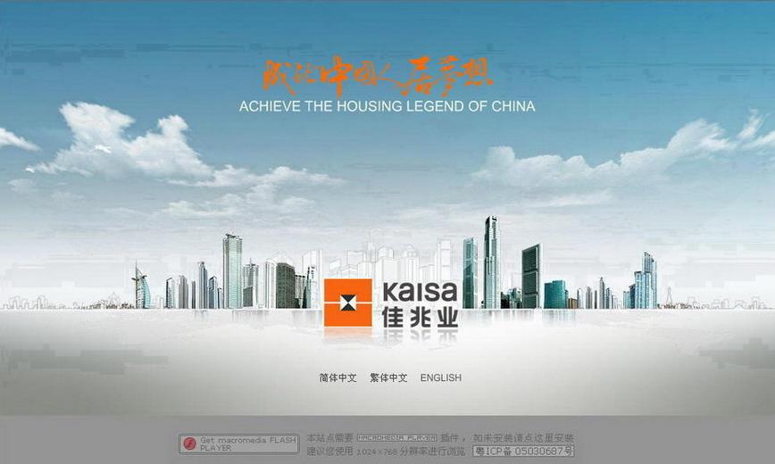 北京网站建设北京网站设计北京网站制作北京原创先锋网站建设公司